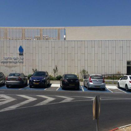 בית הילד- מרכז רפואי זיו צפת